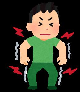 筋肉痛の男性