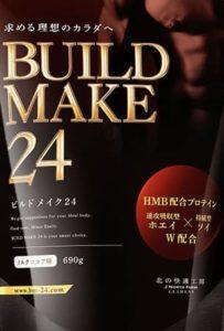 buildmake24