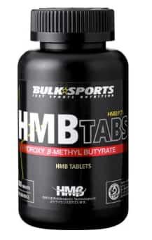 hmb bulksports