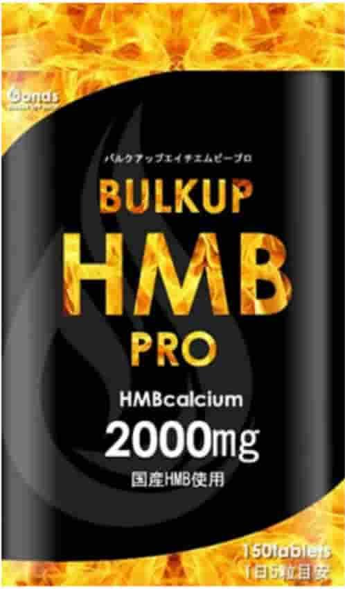 bulkup