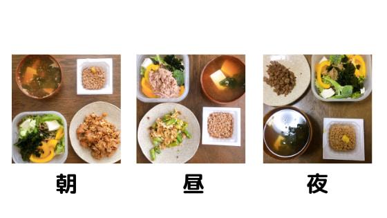 ライザップ食事1 (1)