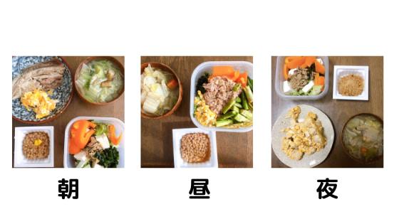 ライザップ食事2 (2)