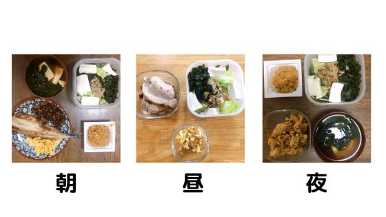 ライザップ食事5